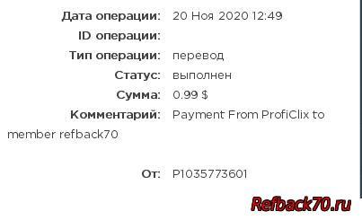 http://ptc-comanda.at.ua/_ph/1/2/398479191.jpg